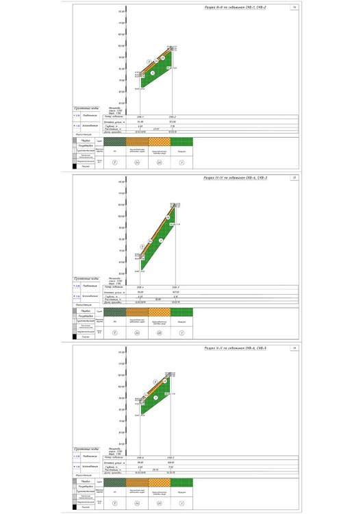 СКВ+Ш+РА (нов №3.5) Model (1).jpg