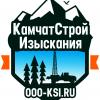 """Иван ООО """"КСИ"""""""